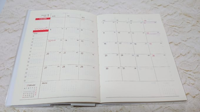 2020年版健康手帳 月間ブロック見開きのページ。若干、黄味がかった色の紙が使われている。