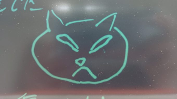 嫉妬に狂った猫の絵。目つきが悪い。